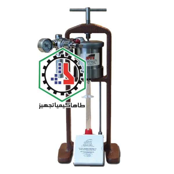 ۰۴-۰۲-۰۵-API Filter Press, Benchmount,CO2 Pressure-Ofite