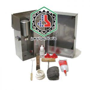 10-01-Retort Kit, 10 mL-Ofite