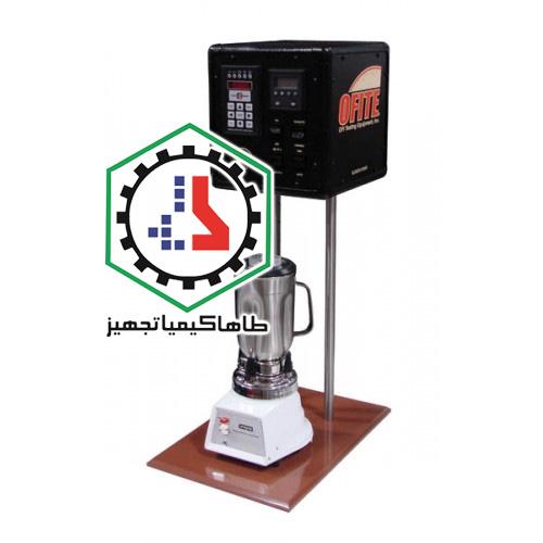 ۱۰-۰۳-Model 20 Constant Speed Blender, 1 Liter-Ofite