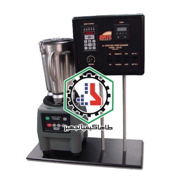 Model 20 Constant Speed Blender, 4 Liter-Ofite