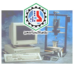 Abacus Bulk Volume Weigh Station Corelab