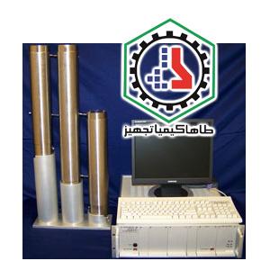 Two or Three Phase Separator Corelab