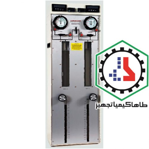 Digital Gasometer Model 2331D-Chandler